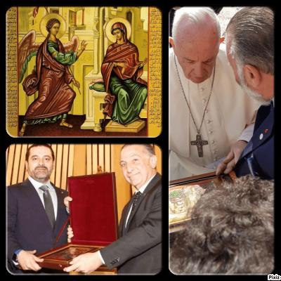 Lebanon, feast of the Annunciation